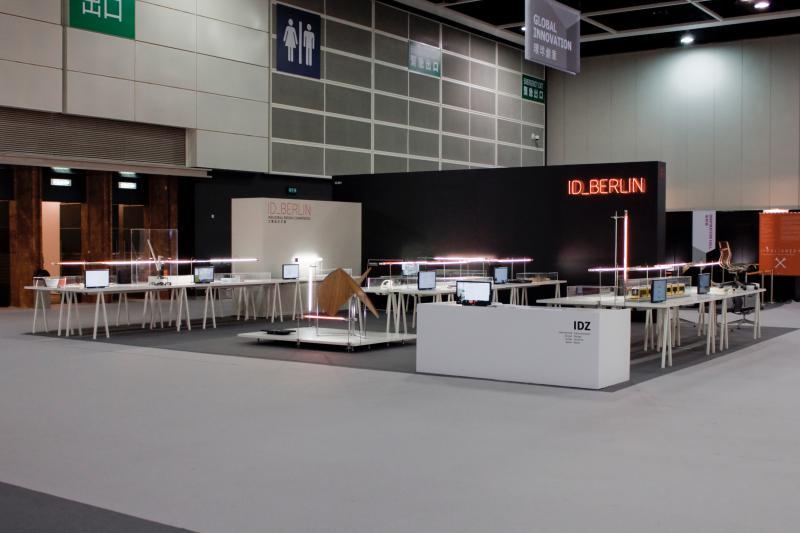 Lars Dinter Design - ID Berlin